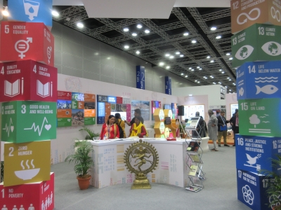 WUF 9 Exhibition